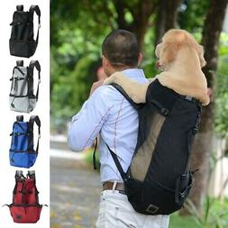 dog legs out front carrier hands free